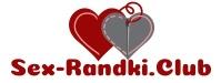 Sex-Randki.Club – Darmowe Sex Randki i Sex Spotkania dla osób z całej Polski!